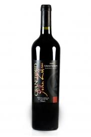 Craneford Wines, John Zilm Cabernet Sauvignon, Barossa Valley, 2003