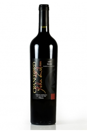 Craneford Wines, John Zilm Merlot, Barossa Valley, 2003