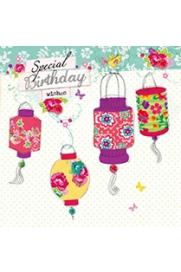 Special Birthday Wishes Lanterns